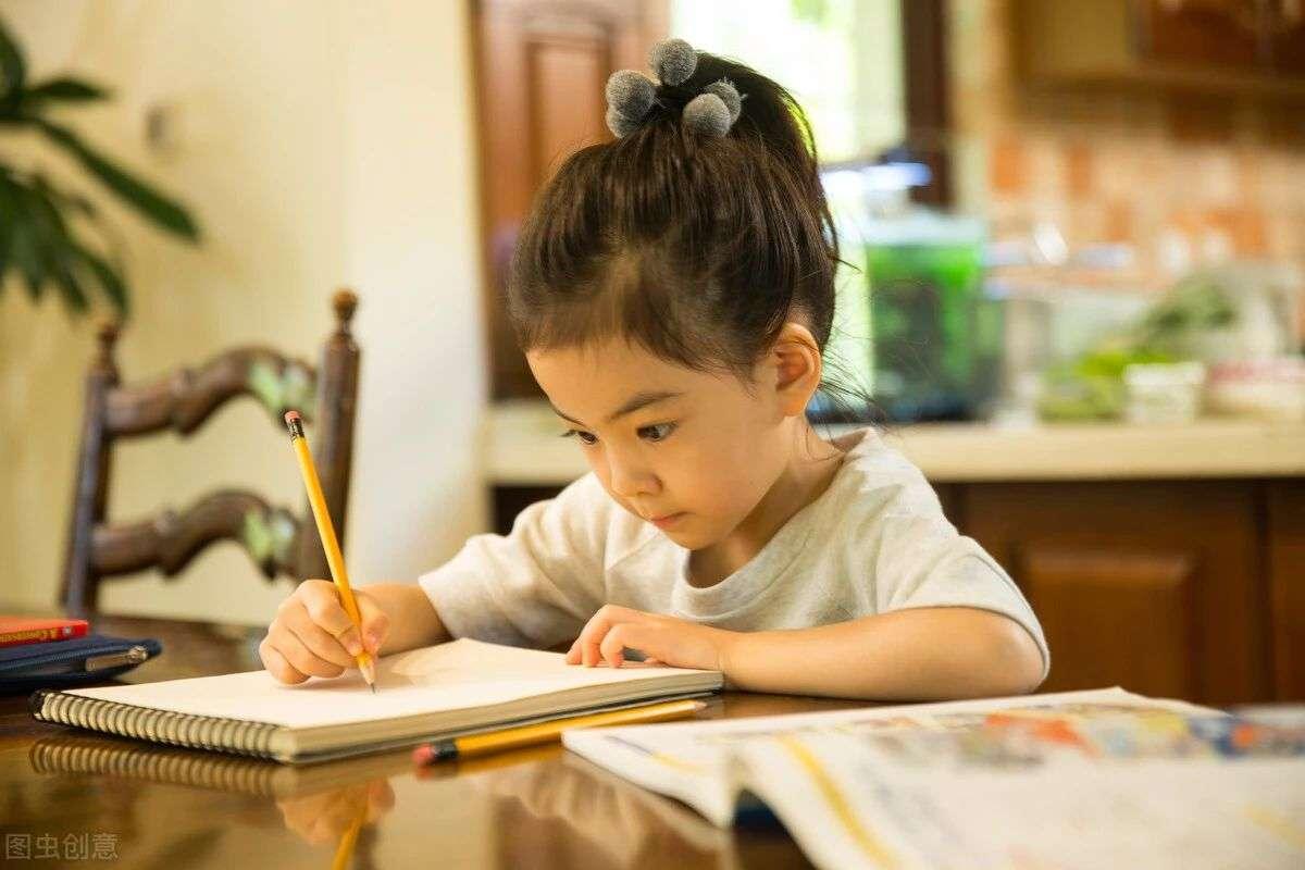 多动症孩子学习困难